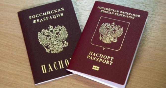ПаспортаРФ выданные на Донбассе не имеют юридической силы