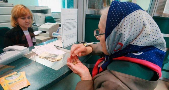 Кабмин планирует погасить 11 млрд гривен пенсионного долга перед переселенцами
