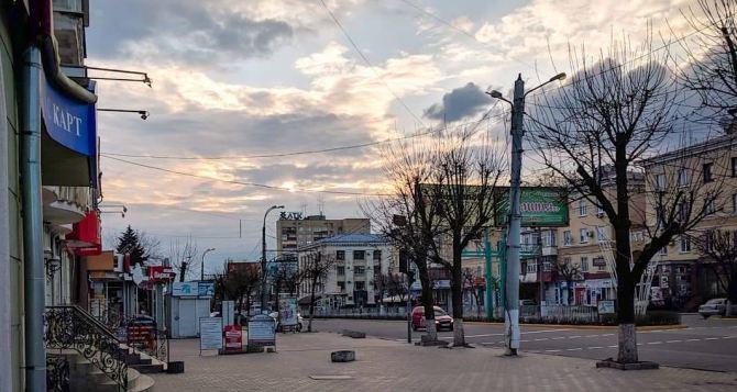 Прогноз погоды в Луганске на 26мая
