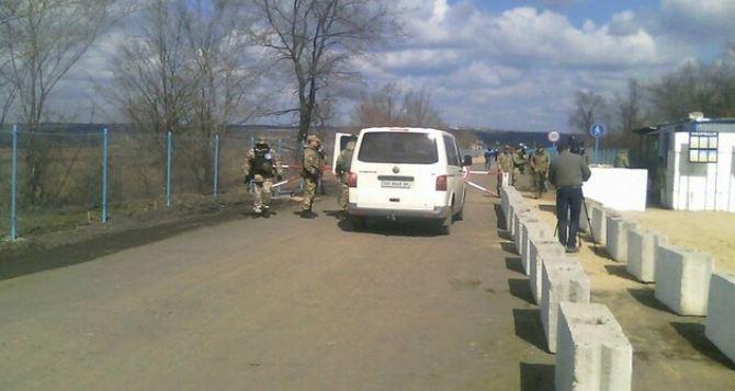 В Луганске готовятся к открытию КПВВ Золотое— ОБСЕ