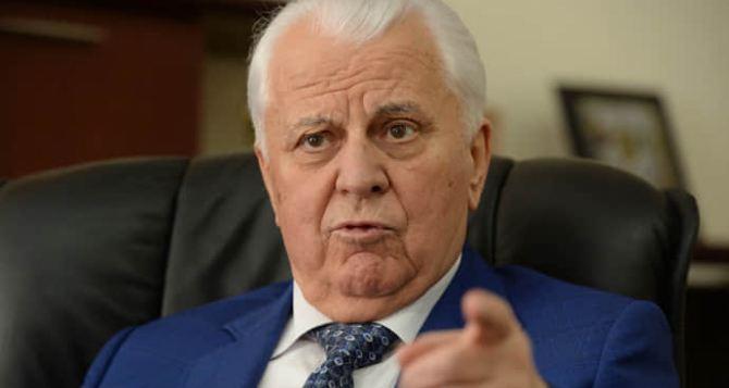 Кравчук: В Минск теперь не добраться— он не может быть площадкой для переговоров