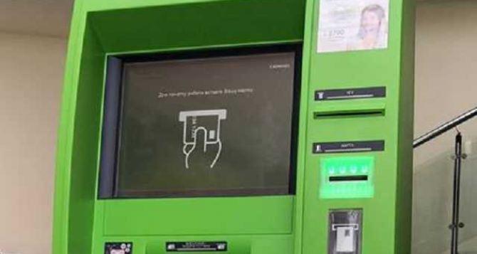 Платежные терминалы ПриватБанка отключают по всей Украине