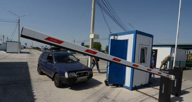 На Украину через КПВВ из Донбасса и Крыма можно заезжать на автомобиле без техпаспорта