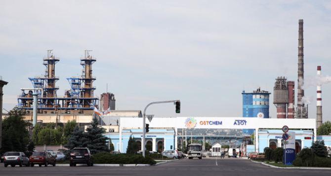 Северодонецкий «Азот» инвестирует более 3,1 млрд грн в увеличение производства объема пара