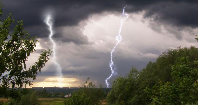 Погода в Луганске в пятницу, 28мая