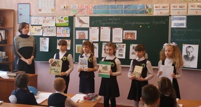 В Луганске изменили образовательные стандарты школьного и дошкольного образования