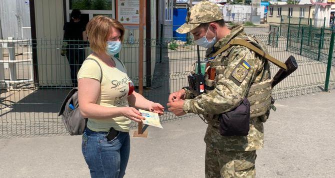 За прошлую неделю пассажиропоток на КПВВ «Станица Луганская» увеличился еще на 10%