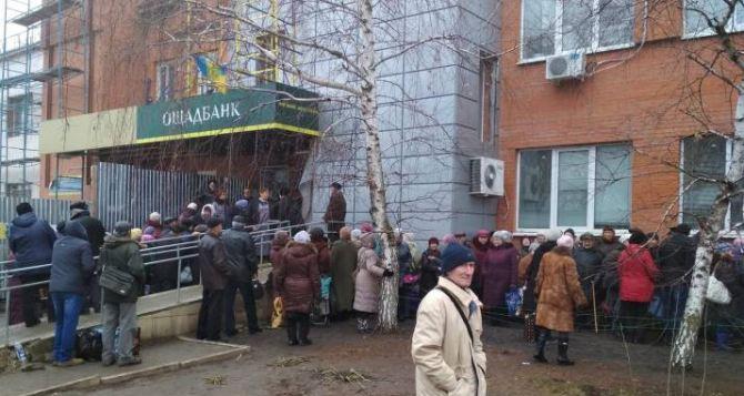 Опыт Грузии по идентификации пенсионеров-переселенцев по видеосвязи необходимо применить на Донбассе