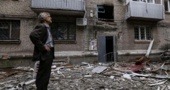 Компенсации за разрушенное на Донбассе жилье планируют выплатить до 2023 года