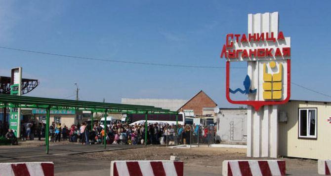 Как пресечь КПВВ Станица Луганская после введения новых правил. Советы бывалых