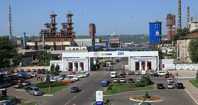 На Северодонецком «Азоте» ответили на обвинения Луганской облпрокуратуры