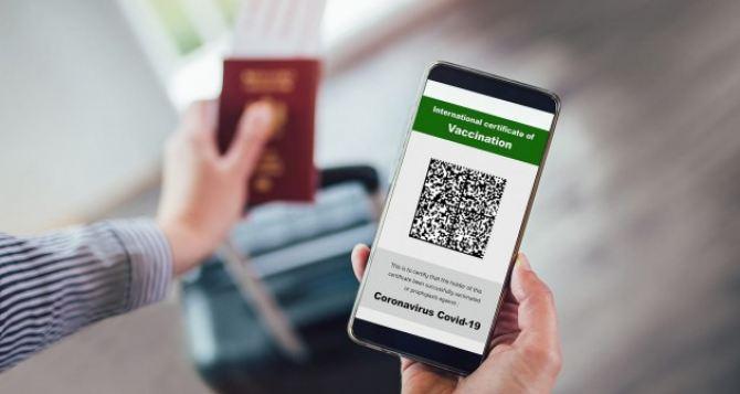 Как украинцы будут получать COVID-сертификат