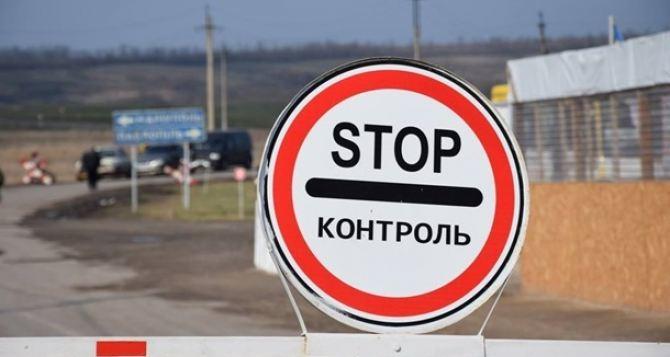Как ситуация с Белорусью может повлиять на работу КПВВ