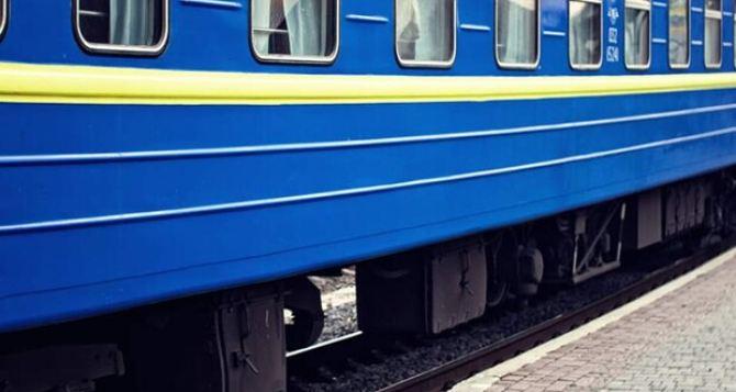 В Одессу из Лисичанска прямым поездом