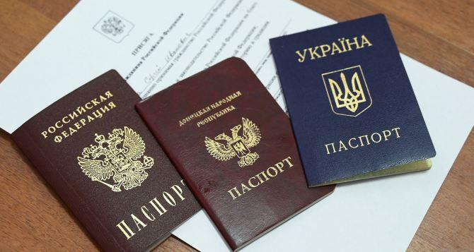 Жители неподконтрольной не планируют голосовать на выборах в ГосДумуРФ