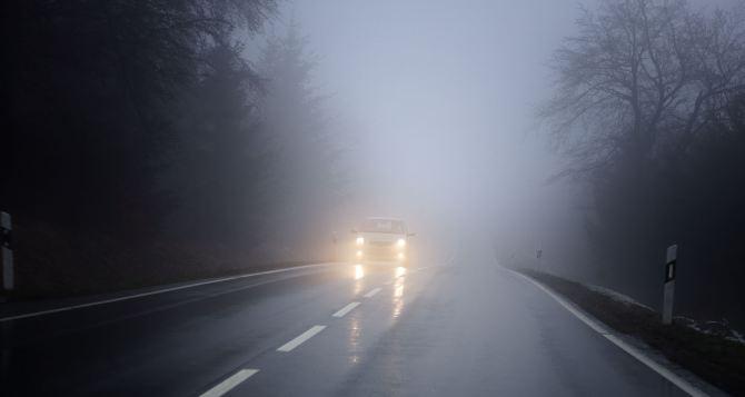 Сильный туман ночью и утром в Луганске и некоторых частях области. Штормовое предупреждение