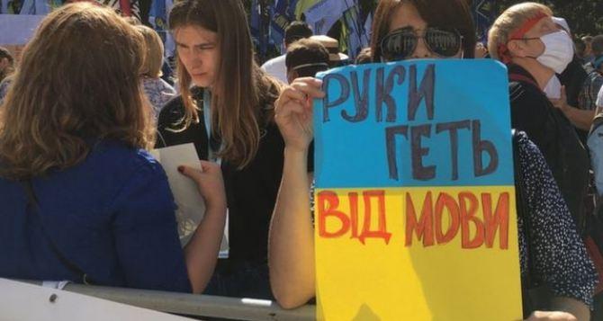Cтудентам в Украине могут разрешить обучение на русском языке
