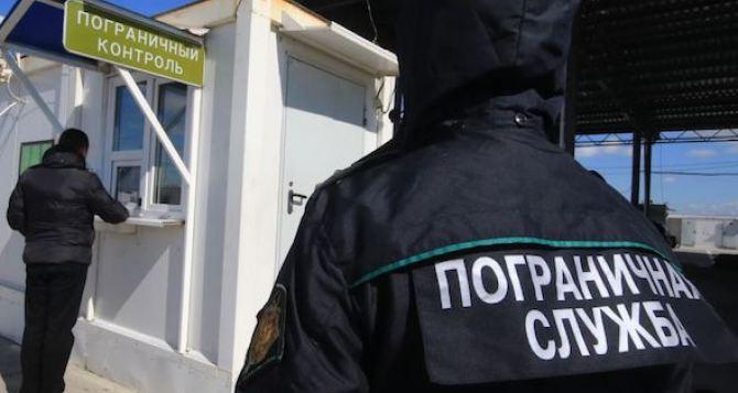 Жители Донбасса рассказывают, как российские таможенники «серьезно шмонают» на границе