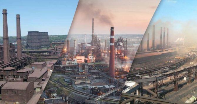 Стало известно, кому достанется вся промышленность Донбасса