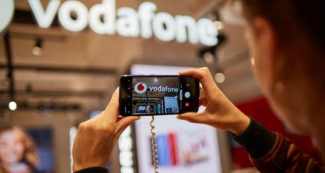 Мобильный оператор Vodafone запустил новый региональный тариф по социально низким ценам
