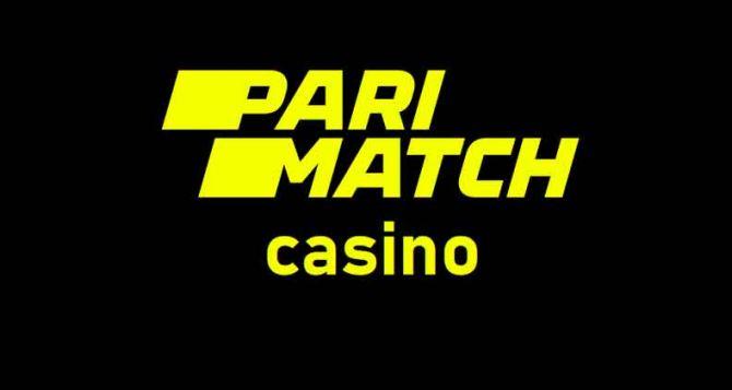 Беттинг и игровые автоматы: Париматч казино регистрация
