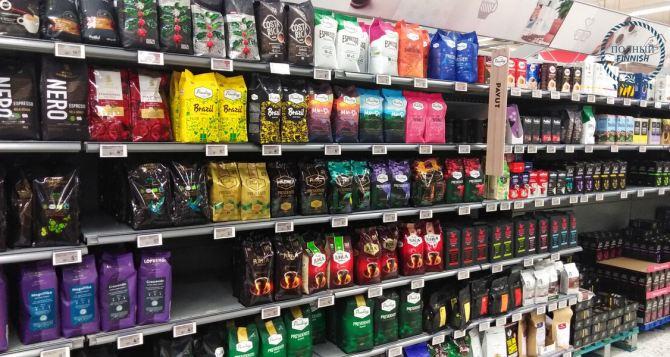 Как купить качественный кофе: какие ошибки нельзя допускать при покупке