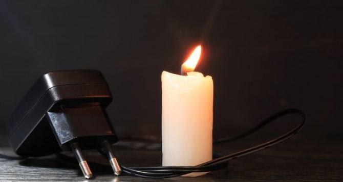 Отключения электроэнергии в Северодонецке 14,15 и 16июня
