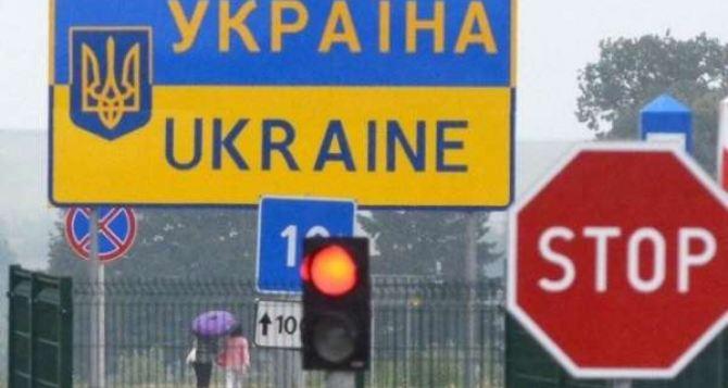 Пересечение границы в эпоху COVID: какие документы нужно иметь украинцам