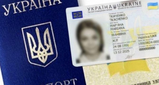 Что делать при отказе выдавать ID-карту или искусственном затягивании процесса в Миграционной службе