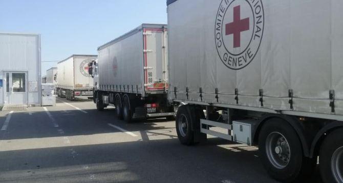Гуманитарная помощь Донбассу