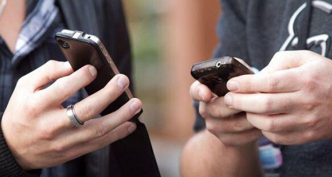 Новый пакет мобильных услуг за 50 грн, у Водафона такойже стоит 200 гривен