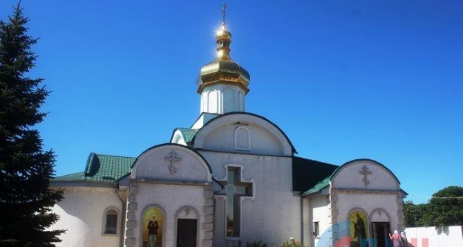 Какая погода будет в Луганске на Троицу