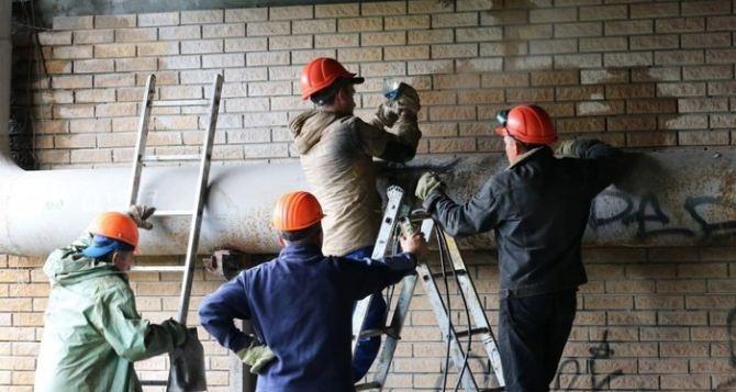 «Луганскгаз» готовятся к замене повреждённого участка газопровода