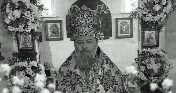 Вчера отошел ко Господу Правящий архиерей Луганской епархии, Высокопреосвященнейший Митрофан митрополит Луганский и Алчевский