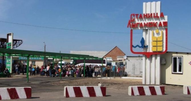 Ситуация на КПВВ «Станица Луганская» и «Марьинка»