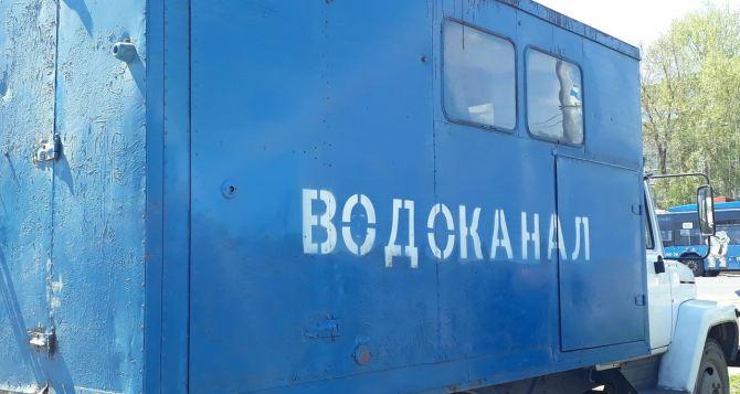 Каменобродский район Луганска остаётся без воды из-за повторного прорыва водопровода