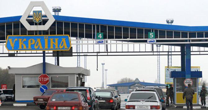 Кого не будут штрафовать на границе сРФ по дороге на «подконтрольную»