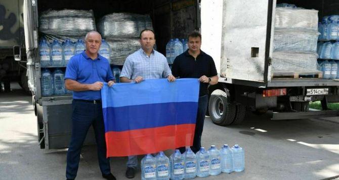 Луганск отправил пострадавшей от наводнения Ялте 10 тонн питьевой воды