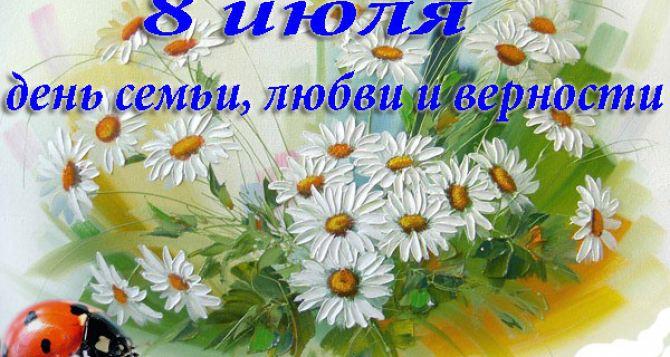 В Луганске стартовал конкурс «Моя счастливая семья»