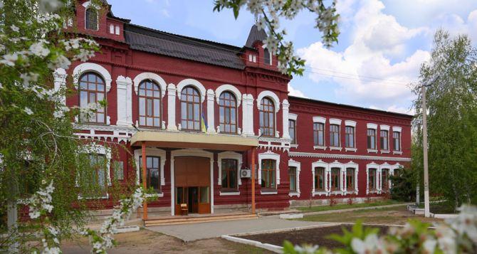 ЛНУ им Шевченко переезжает из Старобельска в Рубежное