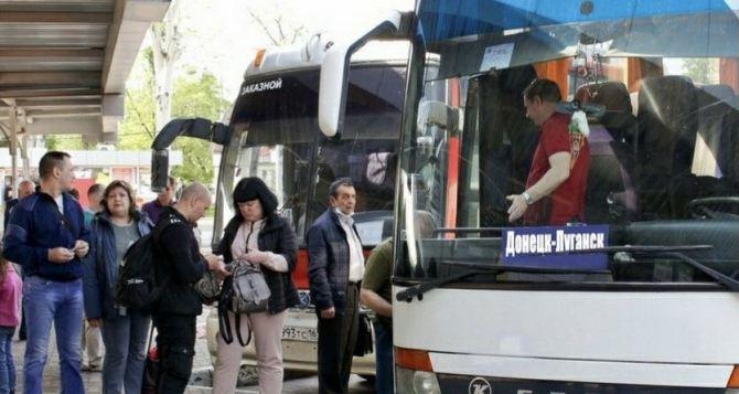 С понедельника ЛНР и ДНР возобновляют автобусное сообщение