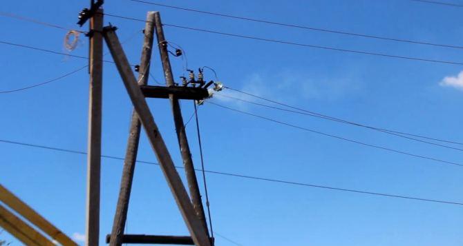 Авария на линии: часть жителей Краснодона и Перевальска остались без света