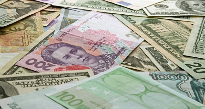 Курс валют в Луганске на 29июня