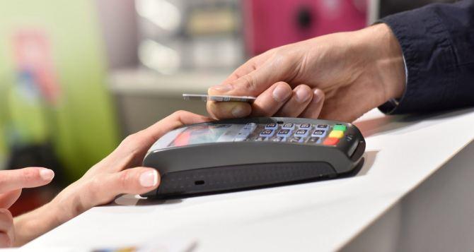 Названы способы защиты банковских карточек на период отпусков