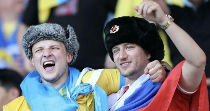 Реакция россиян на выход Украины в 1/4 финала Евро-2020