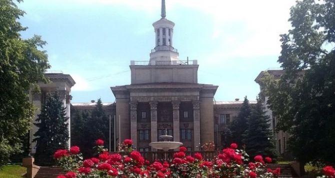 Как выглядит Луганск сегодня