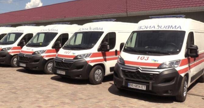 Луганская область получила 24 новых скорых
