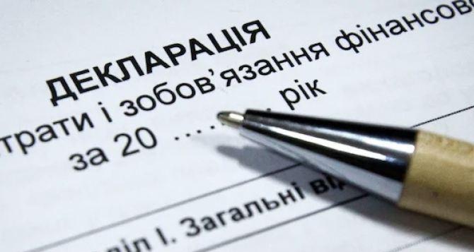 «Всем выйти из сумрака»— Налоговая амнистия