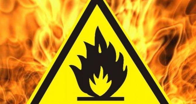 Чрезвычайная пожарная опасность в Луганской области