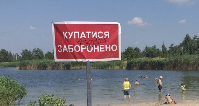 КудаНЕ ехать купаться— Минздрав предупреждает
